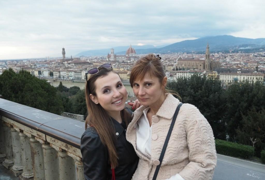 с мама