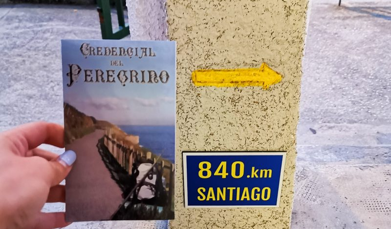Камино де Сантяго – част 1